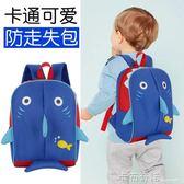 小童書包1-3歲幼兒園男童潮嬰兒可愛韓版女孩防走丟失背包帶寶寶4  卡布奇諾