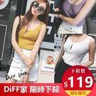 【DIFF】夏季新款修身顯瘦短款無袖針織素色背心 小可愛 上衣 小可愛 女裝 百搭素色 必備款【V55】