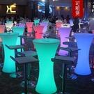 桌子 led發光高腳桌酒吧桌椅創意發光家...