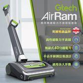 英國Gtech小綠 AirRam第二代長效無線吸力不衰弱吸塵器【愛買】