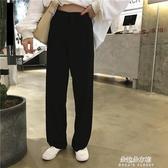 春裝韓版女裝百搭抽繩鬆緊腰運動休閒褲寬鬆顯瘦直筒褲拖地長褲 朵拉朵
