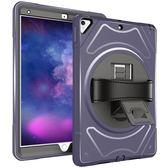 iPad pro ipad pro12.9寸保護套防摔全包17款10.5pro硅膠mini5/3 moon衣櫥