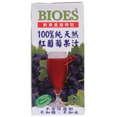 囍瑞BIOES100%純天然紅葡萄果汁1L【愛買】