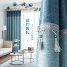 限定款棉麻拼接窗簾 寬200x高270公分  簡約全遮光落地窗簾