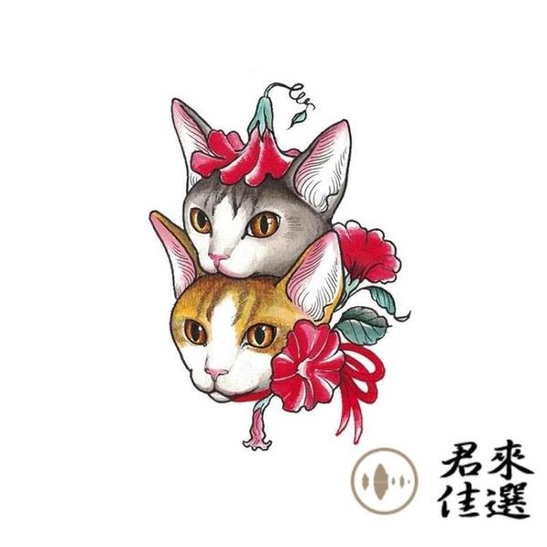 浮世繪貓紋身貼防水可愛女潮仿真暗黑日系韓國貼紙【君來佳選】