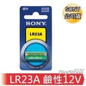 【免運費】SONY 鹼性電池 LR23A 12V(汽車遙控器電池/鐵捲門遙控器電池)x1顆【台灣索尼公司貨】