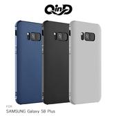 QinD SAMSUNG Galaxy S8 Plus/S8+ 刀鋒保護套 背蓋 軟殼 軟套 四角氣囊 手機殼 手機套