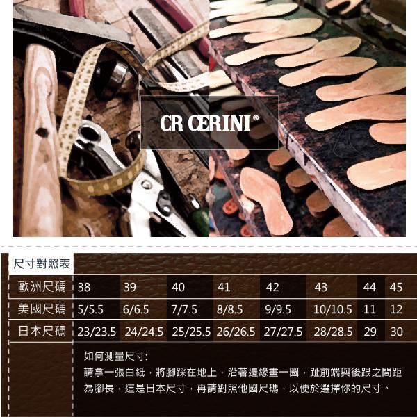 【CR CERINI】時尚雕花橫飾真皮德比紳士鞋  黑色(82351-BL)