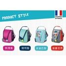 【法國Maped】輕鬆開兒童保溫餐袋 (有四種顏色可選擇)
