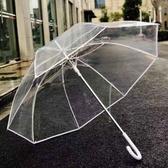 Qiutong可2-3人使用抗風鋁中棒加大115cm傘面透明雨傘長柄透明傘WD 雙十二全館免運