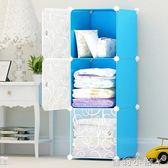 衣櫃拆裝組合收納實木 兒童簡易塑料宜家摺疊布樹脂 igo全館免運