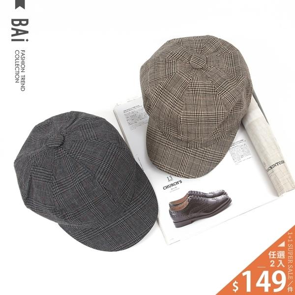 報童帽 千鳥格紋八角拼接畫家帽-BAi白媽媽【196543】