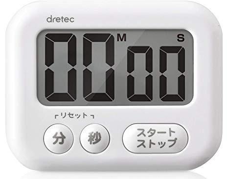 【沐湛咖啡】 日本DRETEC 大螢幕計時器 T-541WT(白) 公司貨保固 顯示清晰 虹吸必備