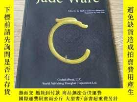二手書博民逛書店An罕見Illustrated Guide to Collection and Appreciation Jade