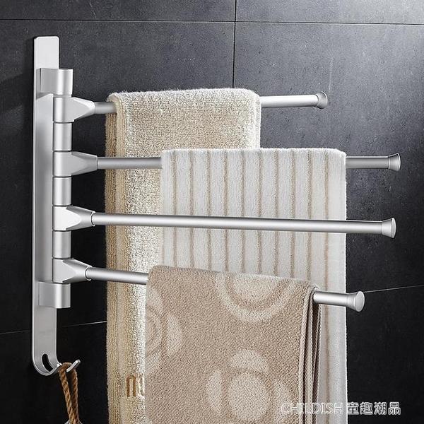掛架 衛生間掛毛巾架免打孔旋轉浴巾毛巾桿浴室吸壁式掛架單桿雙桿廁所 童趣潮品