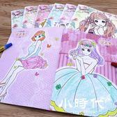 小公主涂色本3-6-8-10歲 幼兒童填色小學生畫畫書涂鴉4-5歲繪畫冊