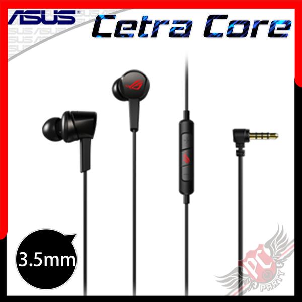 [ PC PARTY  ]   華碩 ASUS ROG Cetra Core 入耳式電競耳機