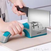 快速磨神器家用菜開刃磨石棒德國多功能廚房小工具 「潔思米」