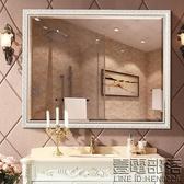 歐式浴室鏡子衛生間墻梳妝壁掛防水洗漱化妝鏡衛浴鏡洗手間帶框鏡