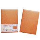 EFFORT 巨匠 A4燙金證書獎狀夾(厚綿) 古銅金 UA0203-3