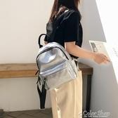 書包女韓版高中背包韓版校園學生雙肩包新款時尚風學生包 萬聖節全館免運