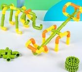 積木水管道拼裝早教益智智力動腦多功能玩具男孩女孩【古怪舍】