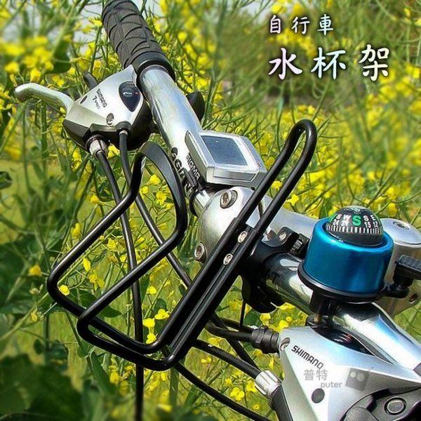 【BK0110】自行車鋁合金水杯架 單車水壺架水壺座茶杯架飲料架水瓶架電動車戶外運動隨機出貨