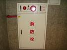 消防箱 室內消防栓箱 明箱  1.6m/m 1.3米高   §工廠直營、台灣製造§