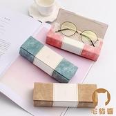 簡約便攜眼鏡盒女小清新防抗壓復古個性創意眼睛盒【宅貓醬】