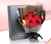 仿真香皂花禮盒玫瑰花假花肥皂花束母親節禮物送女友生日禮物閨蜜 向日葵