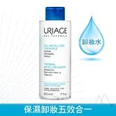 優麗雅全效保濕極淨卸妝水500ml