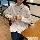 棉麻上衣 初戀春秋白色上衣長袖打底襯衫女韓版寬鬆春裝2021新款白襯衣內搭 曼慕