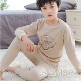 男童保暖衣秋衣秋褲兩件套兒童內衣套裝純棉 DJ938 『毛菇小象』