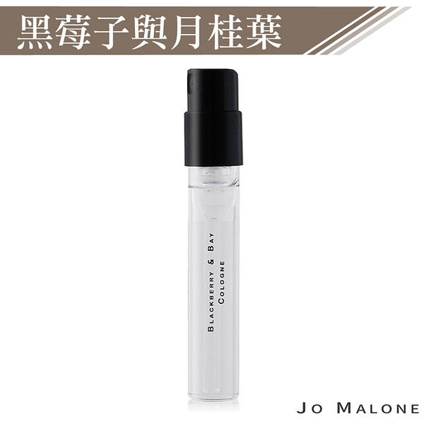 Jo Malone 黑莓子與月桂葉針管香水(1.5ml)【美麗購】
