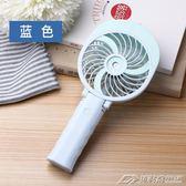 usb可充電小迷你電風扇噴霧制冷手持宿舍便攜式隨身學生手拿電扇  潮流前線