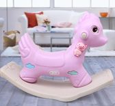 搖搖馬兒童木馬搖馬塑膠帶音樂寶寶搖搖馬兒童玩具1-2周歲禮物wy 跨年鉅惠85折