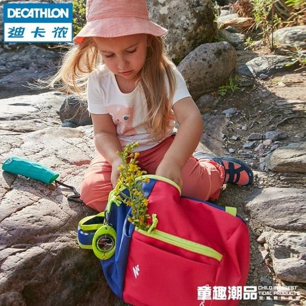 迪卡儂兒童雙肩包小書包男旅行休閒背包迷你運動包女雙肩背包QUJR 童趣潮品