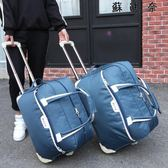 拉桿包旅行女手提行李袋旅行包收納包