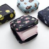 特價【2個裝】便攜姨媽巾收納包可愛生理期衛生巾袋子放衛生棉m巾的月事小包包