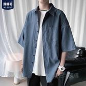 七分袖襯衫男韓版潮流夏季短袖襯衣大碼寬鬆男士上衣純色外套 萬聖節