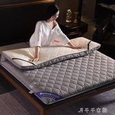 加厚床墊床褥1.5m床1.8m2米床雙人褥子學生宿舍海綿床墊1.2米墊被 千千女鞋YXS
