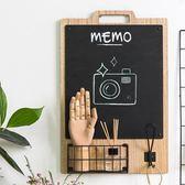 墻面黑板留言板 置物籃墻上裝飾家居餐廳酒吧壁掛掛件        瑪奇哈朵