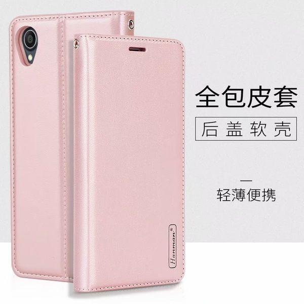 華碩ZenFone Live L1 ZA550KL 簡約珠光 手機皮套 插卡可立式 手機套 手提式保護套 手繩 全包軟內殼