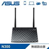 【ASUS 華碩】RT-N12+ B1 N300 無線路由器 【贈收納購物袋】