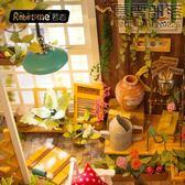 若態若來立體拼圖拼裝模型手工DIY小屋制作創意擺件禮物陽光花園【壹電部落】