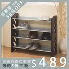 【悠室屋】古典可疊式鞋架 收納架 置物架 開放式 不潮 不髒 不悶 鞋櫃首選