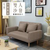 【IKHOUSE】尼爾 小貓抓皮雙人座沙發-淺咖啡(預購)