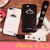 【萌萌噠】iPhone 6/6S Plus (5.5吋) 韓國奢華皇冠水鑽保護殼 搭配腕帶飾套 全包矽膠軟殼 手機殼