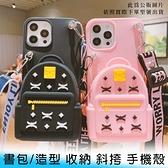【妃航】卡通/可愛 Vivo X60/X60 Pro 背包/書包/造型 錢包/收納 掛繩/斜挎 手機殼/保護殼