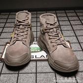 秋冬季真皮馬丁靴男高幫工裝鞋中幫戰狼靴英倫軍靴男鞋時尚潮男靴 水晶鞋坊